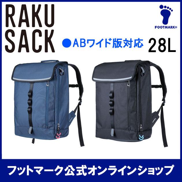 RAKUSACK ORIGINAL 28L